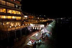 The Kyoto night market.