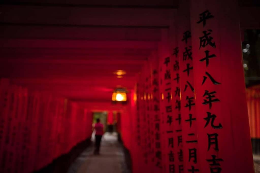 Torii gate close up at Fushimi Inari