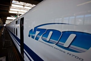 The super fast N700 Shinkansen.