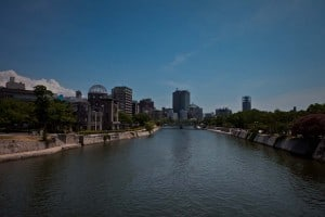 View of the ruins from the T-Bridge of Hiroshima where the atomic bomb was targetted to drop.