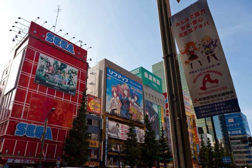 akihabara anime manga and electronics neighborhood is a great place to stay