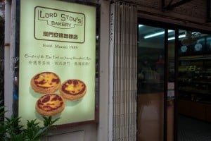 From Taipa we cabbed it into Coloane to visit the original Lord Stow's which is considered to be the best Portuguese egg tarts in Macau. It was a rainy day and a weekday so there were no line ups at all.