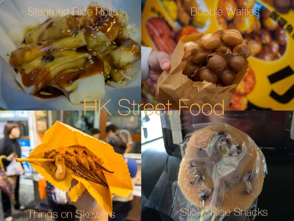 assortment of hong kong street food - must eat places in hk
