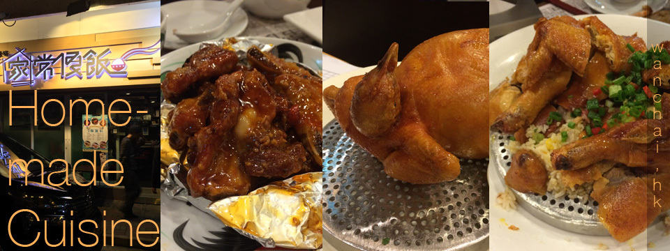 home-made cuisine top 20 hong kong must eat list