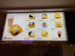 honeymoon dessert menu in a hong kong food court