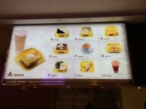 The Honeymoon Dessert menu in the foodcourt.