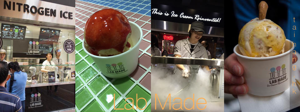 lab made nitrogen ice cream in tai hang top place to eat in hong kong