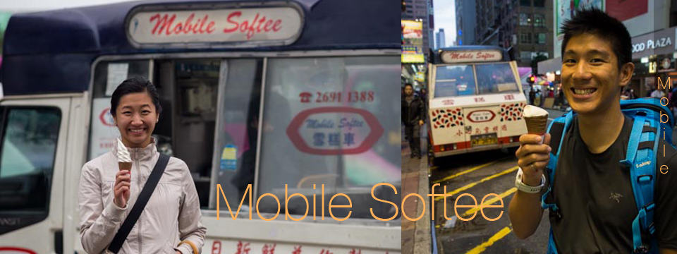 mobile softee soft serve ice cream in hong kong food guide