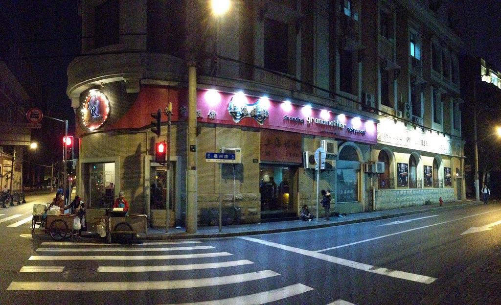 Entrance to Shanghai Grandmother Restaurant.