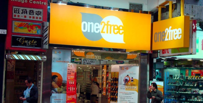 Sample of what a One2Free storefront looks like.