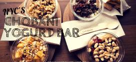 The Chobani Experience in NYC for Greek Yogurt Lovers
