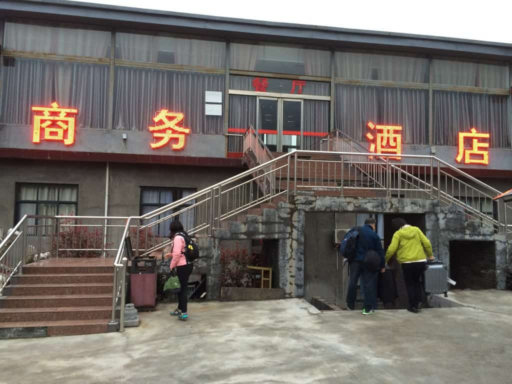 Sketchy looking entrance to our Dengfeng Hotel - Shaoshi Shanzhai Inn & Hotel