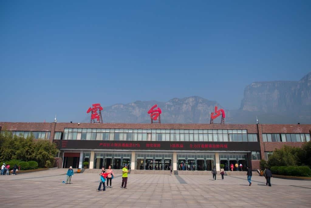 Yuntai Mountain Park Entrance