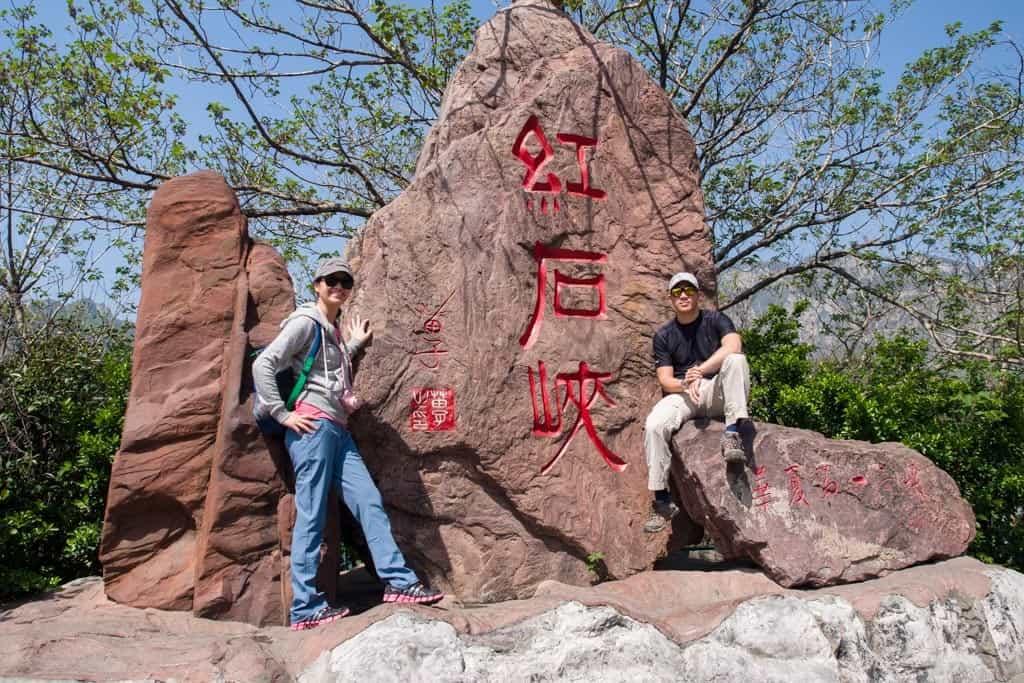 Yuntai Mountain Rock Sign