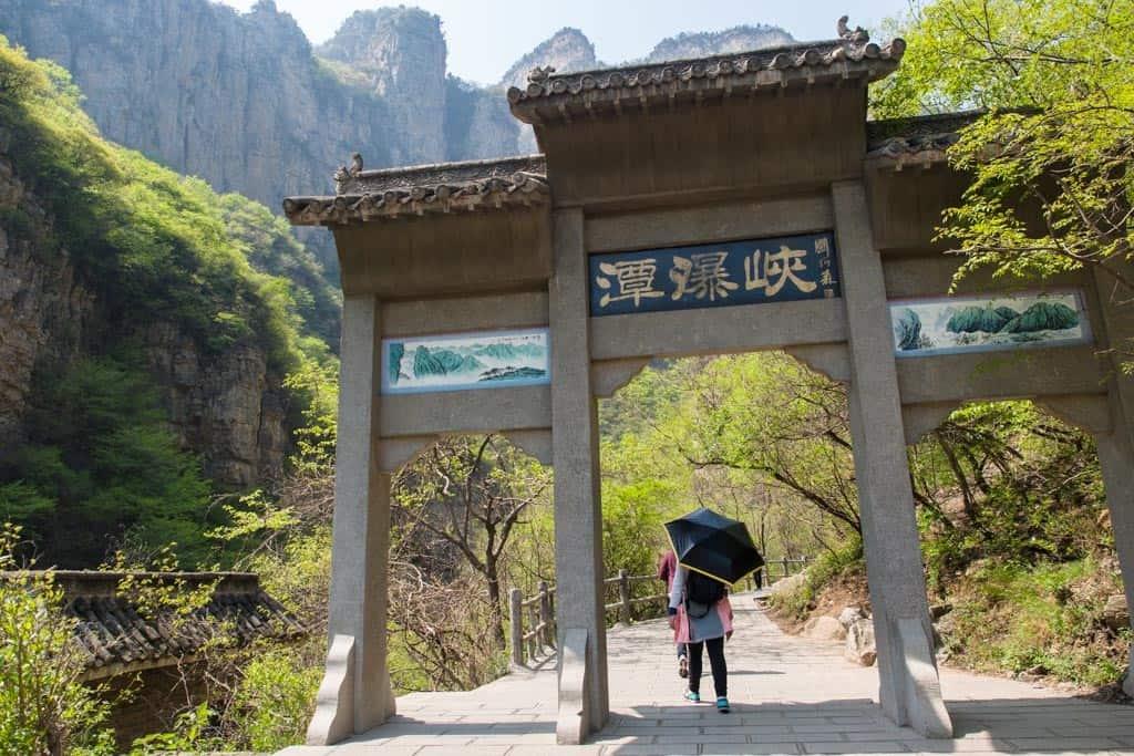 Tanpu Gorge Xiaozhai Valley Gate Entrance