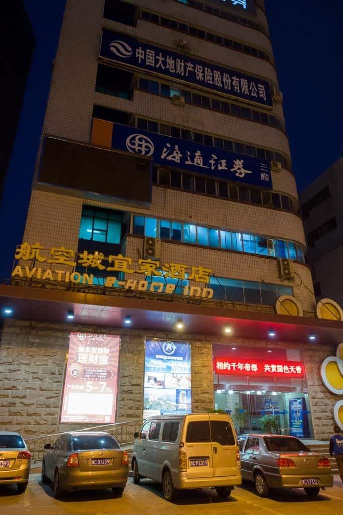 Aviation e-Home Inn Front Entrance