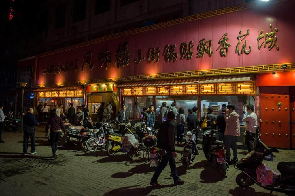 Luoyang Local Potsticker Restaurant