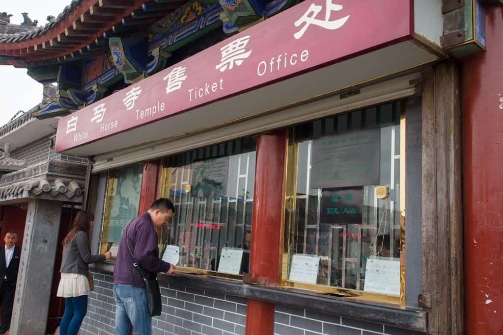 White Horse Temple Ticket Office