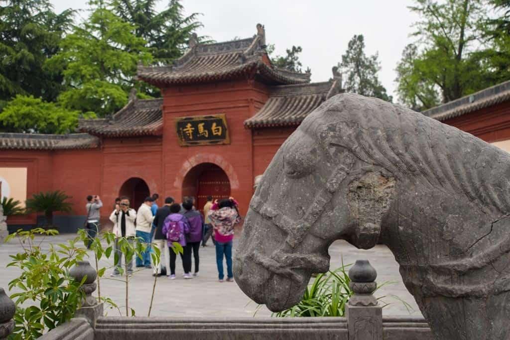 Stone Horses At White Horse Temple Gate