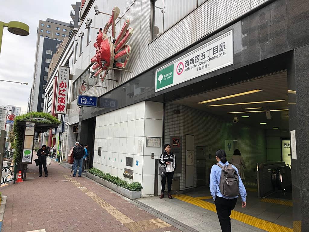 toei subway line in tokyo japan how to get around