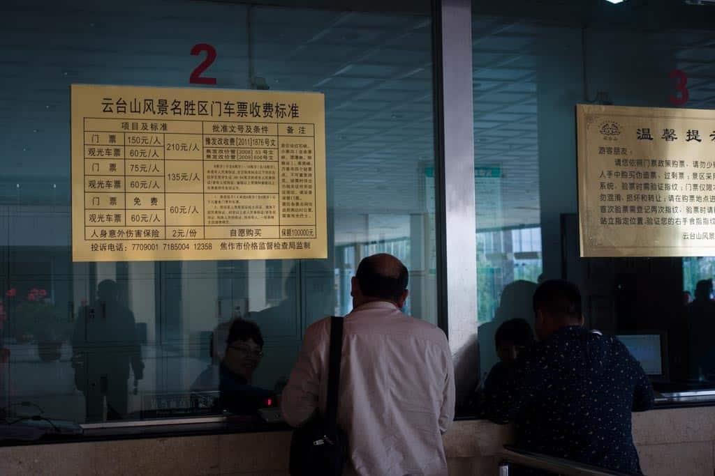 Yuntai Mountain Ticket Desk
