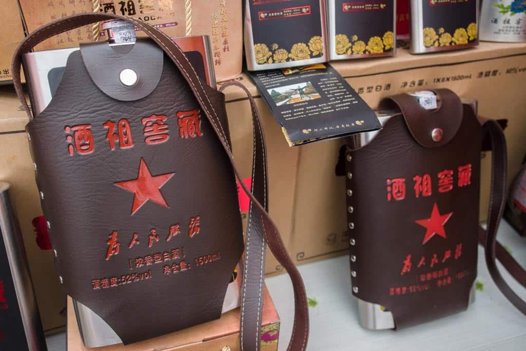 Giant Chinese Flasks