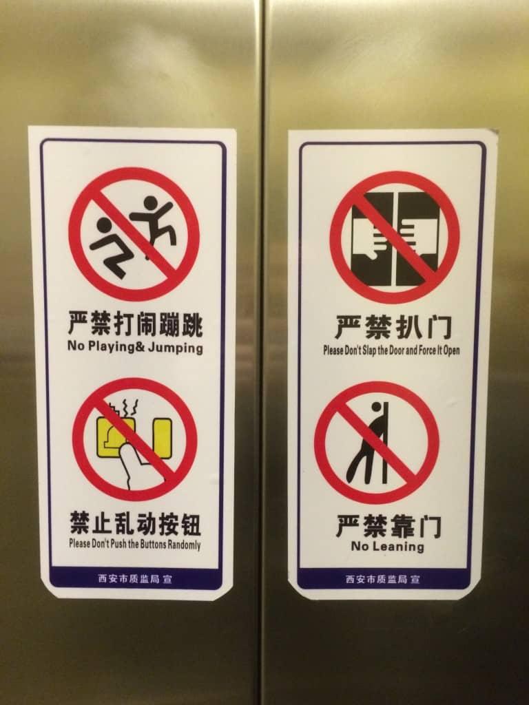 ibis elevator warning signs in China