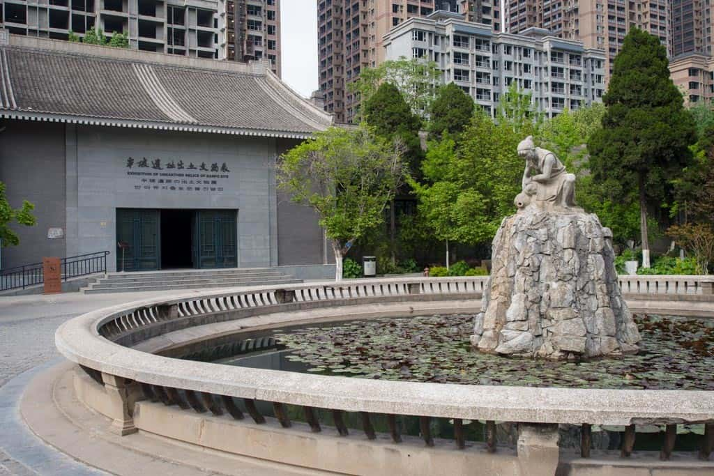 After lunch we arrived at the Xi'an Banpo Museum in the city.