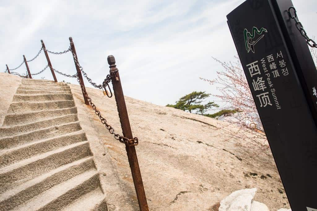 After the rest station and passing through the temple, there's a short climb to get to the summit.