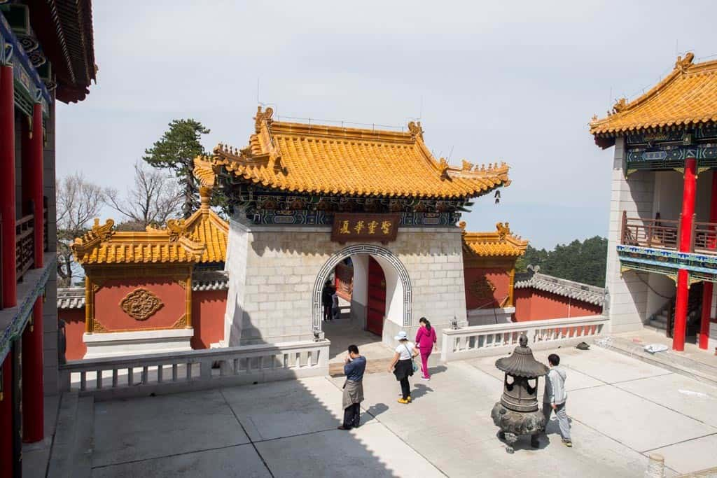 Around the bend from the South Peak summit, there is a Taoist temple called Baidi Temple or Jintian Palace.
