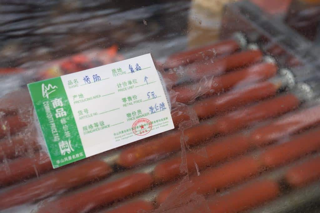 Chinese people love sausage on sticks.