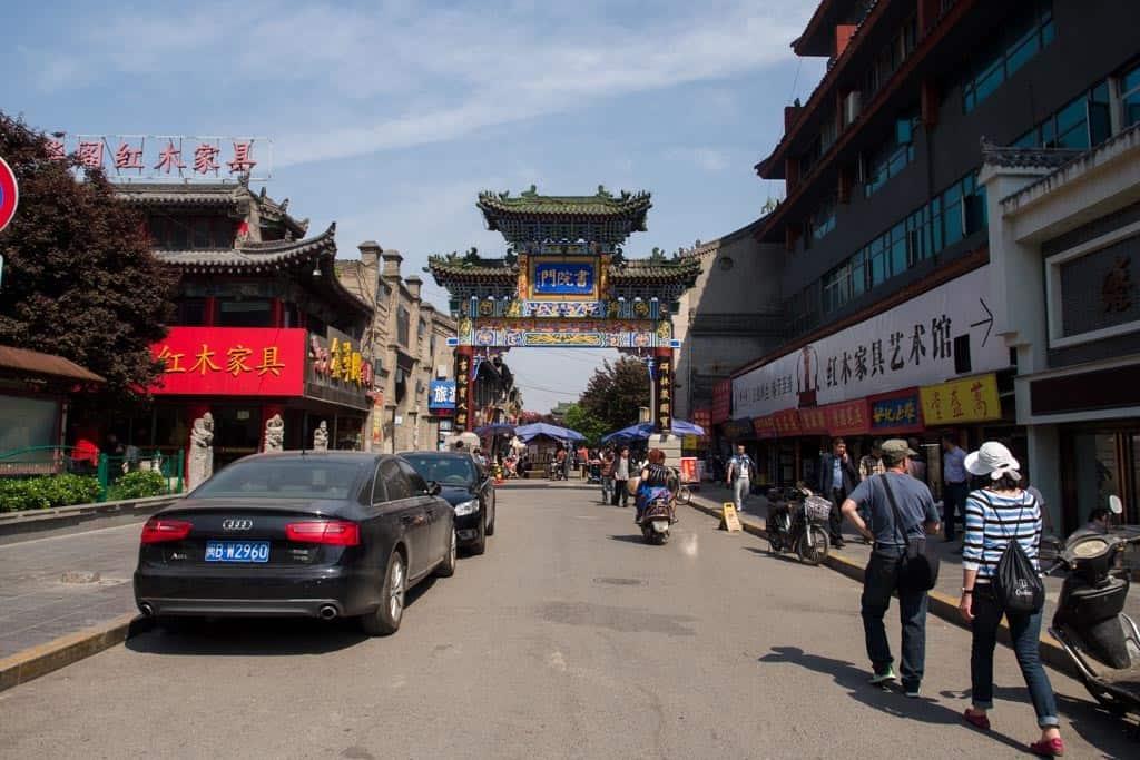 The main gate into Shuyuanmen