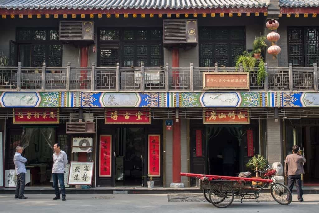 Many buildings along the street have been restored to be historically accurate to the Ming and Qing dynasties. This is not one of them.