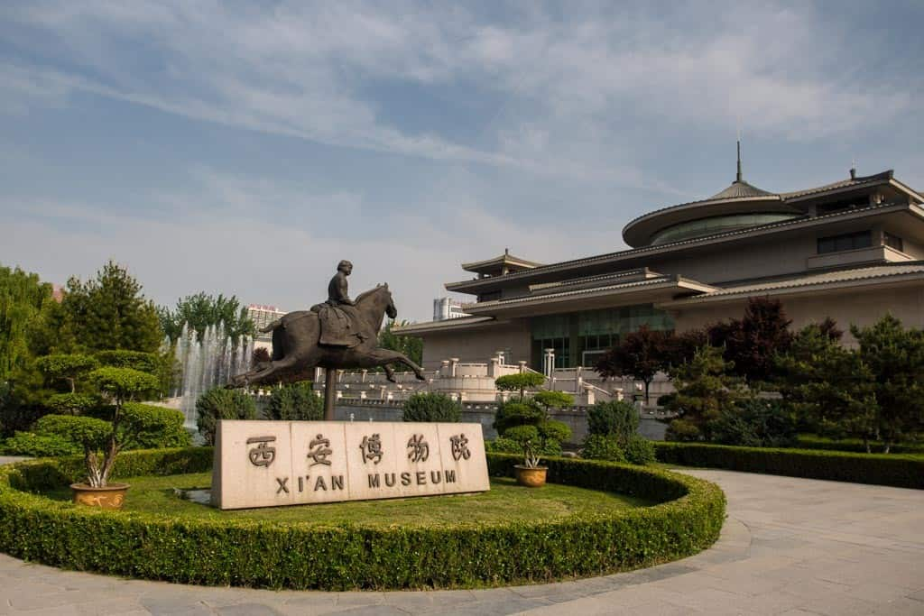 The Xi'an Museum that sits to the right of the Small Wild Goose Pagoda.