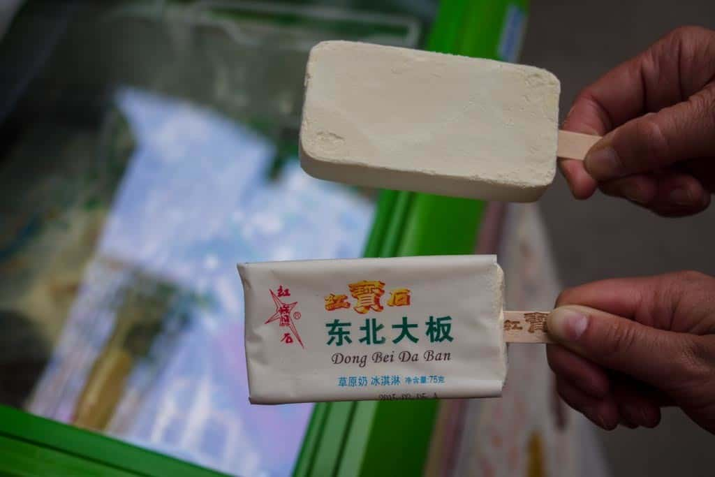 This was totally a hidden gem we discovered. It may not look like much but this ice cream bar was deliciously creamy.