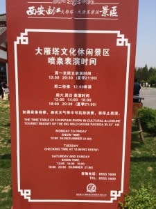 The full musical fountain schedule in xi'an