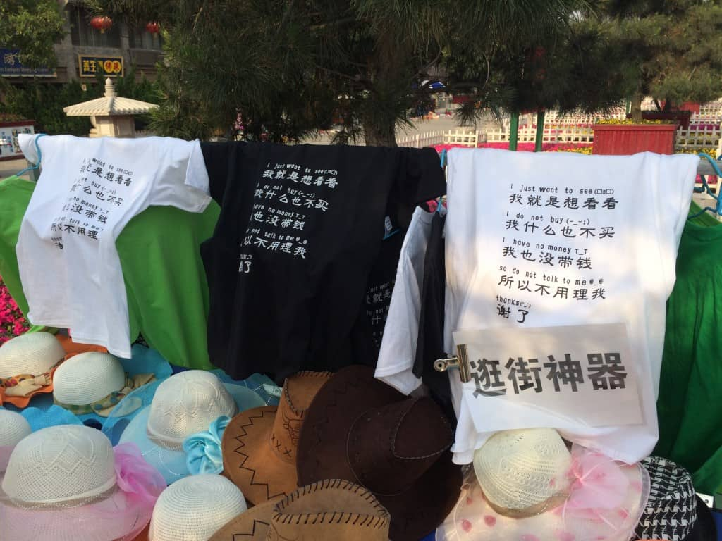 A must-have t-shirt for any foreign visitors