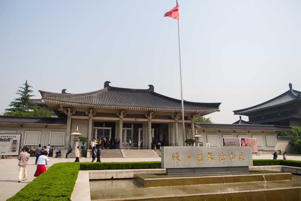 entrance to the shaanxi museum in xi'an