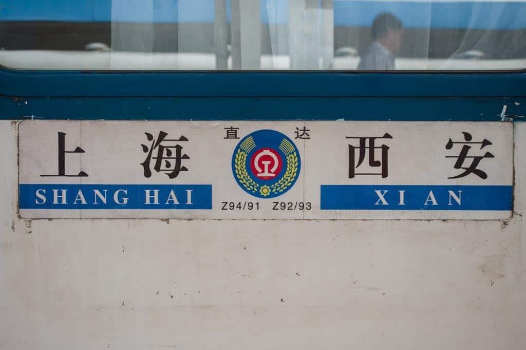 Shanghai to Xi'an Train
