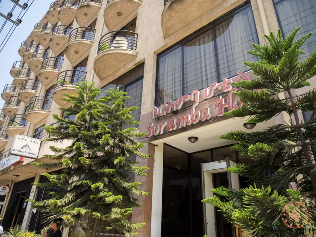 soramba hotel in addis ababa in 9 day ethiopia itinerary to omo valley