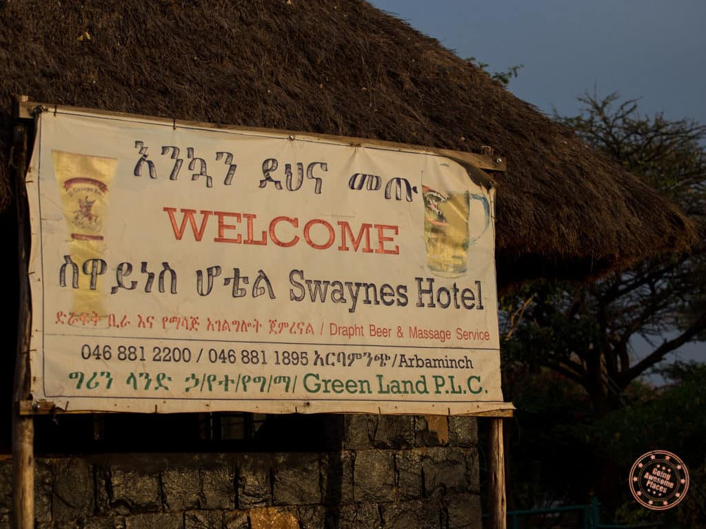 Entrance Sign to Swaynes Hotel in Arba Minch