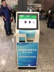 Wireless Password Machine at PVG