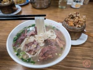 Yongkang Beef Noodle