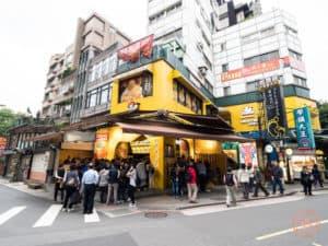 Smoothie House on Yongkang Street