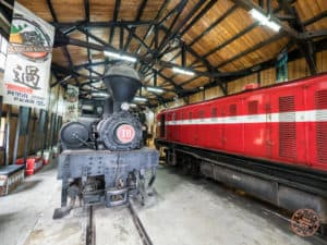 Alishan Forest Railway Museum