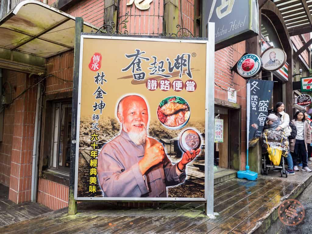 Fenqihu Bento Box Man