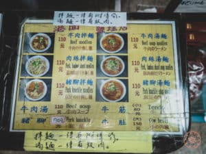 Gang Yuan Beef Noodles Full Menu