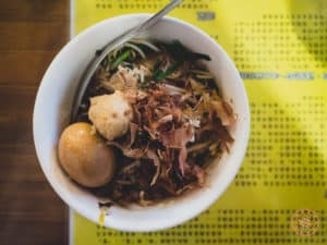 Rong Shu Xia Rice Noodles Bowl