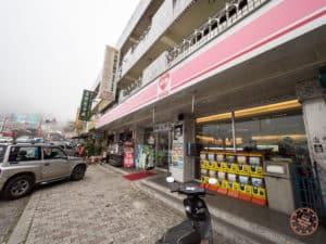 Hi-Life Store in Shizhao