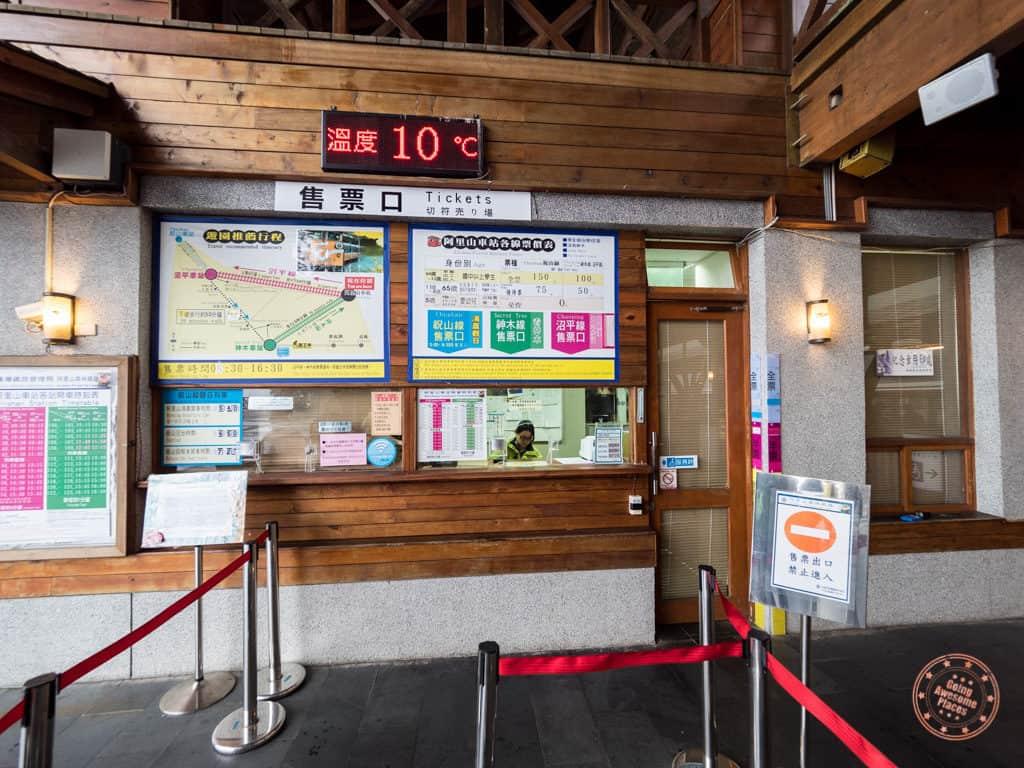 Alishan Station Ticket Counter